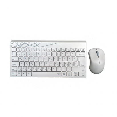 RAPOO 8000S KEYBOARD MOUSE SET WHITE